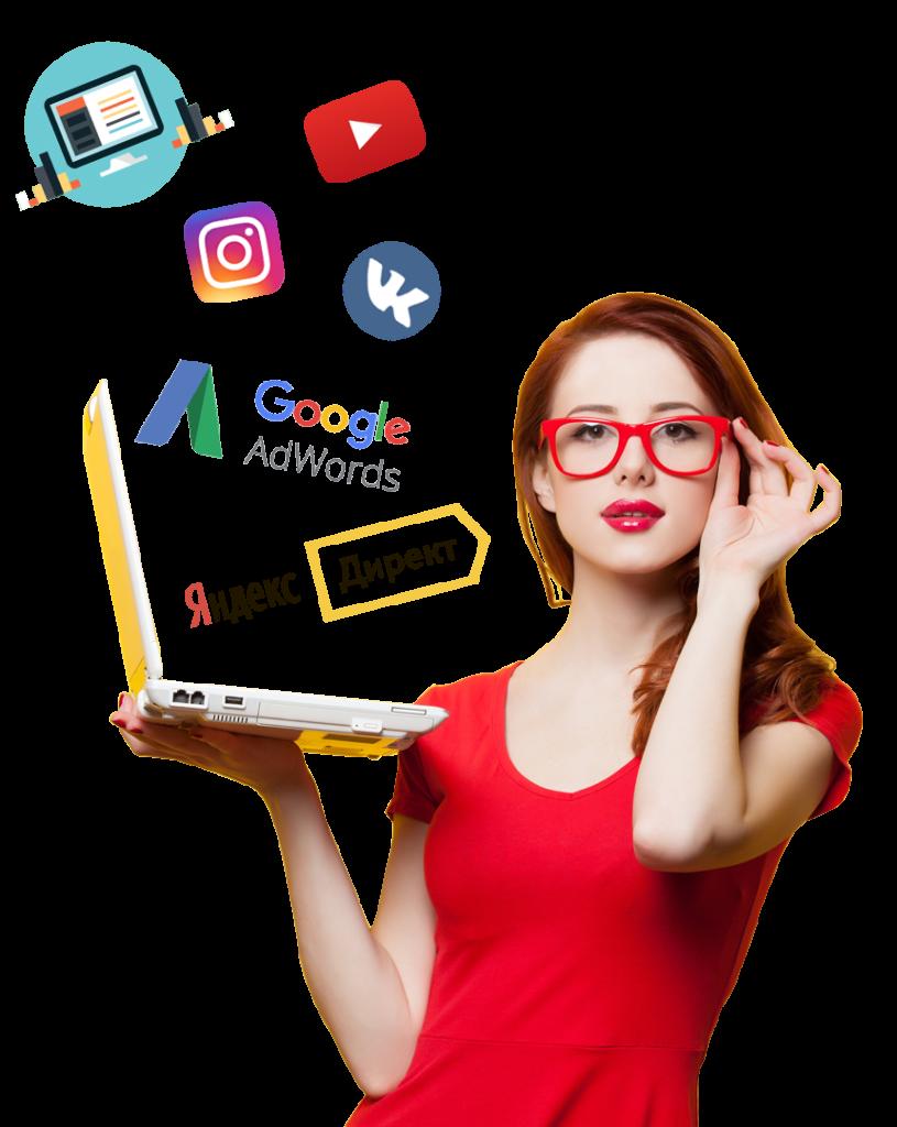 Стоит ли заказывать рекламу в интернете?