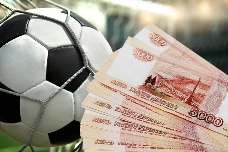 Стоит ли делать ставки на футбол?