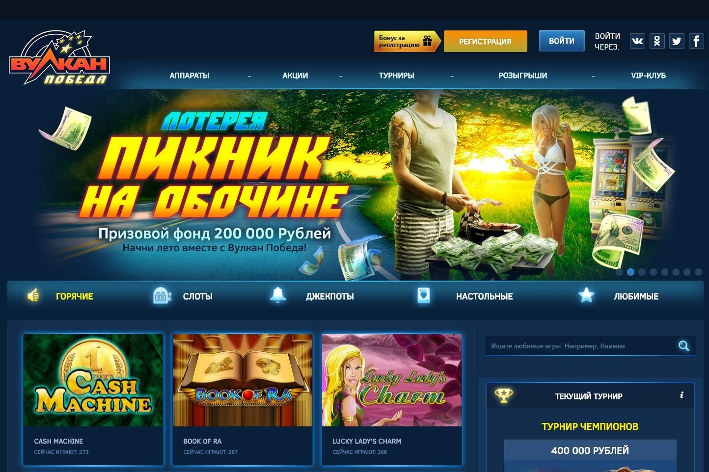Почему онлайн казино намного лучше обычного?